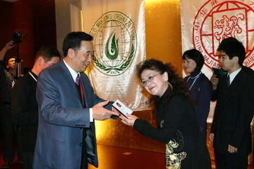 The First Mahjong Culture Exchange Congress and World Mahjong Championship, 2007
